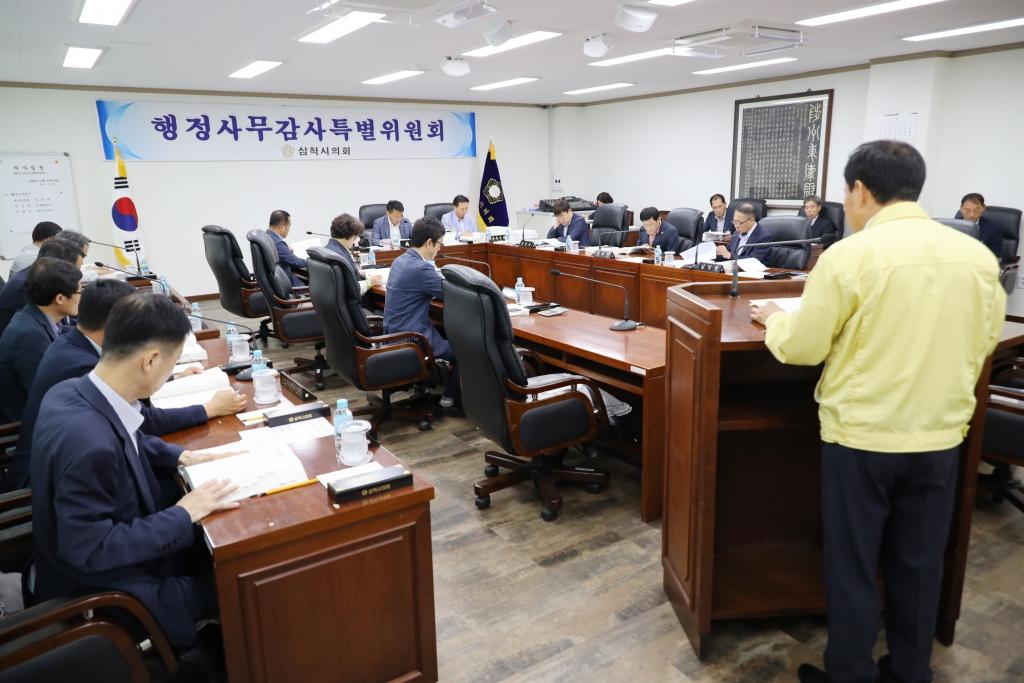 제220회 정례회 행정사무감사특별위원회(제5차) 이미지(1)